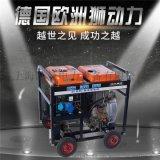 全自动8KW柴油发电机