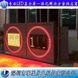 led可變限速標誌1.5M
