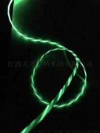 流水光纤材料,流水发光超炫数据线通体光纤数据线
