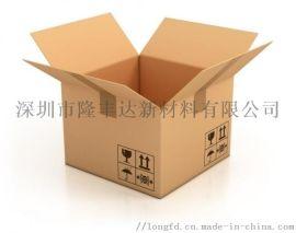 各种产品包装箱、包装纸箱