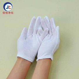 东莞作业棉手套生产厂家 产品检测专用手套