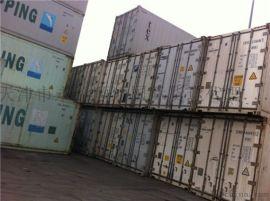 天津港二手集装箱,二手集装箱出售