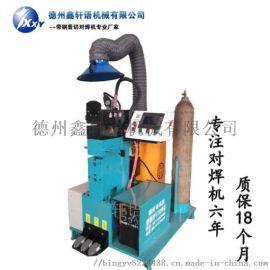 剪切带钢自动对焊机氩弧焊接钢带机
