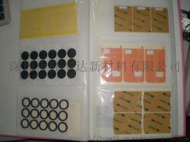背膠產品、電子用料、不幹膠產品