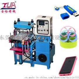 小型硫化机 固态硅胶硫化机 广东硅胶产品硫化机厂家