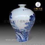 景德鎮高檔陶瓷手繪花瓶  名家高檔手繪陶瓷花瓶