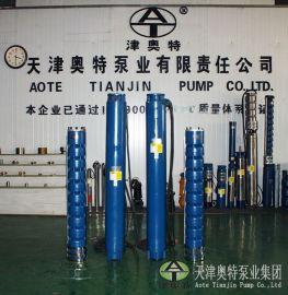东营304不锈钢200QJR热水潜水泵参数