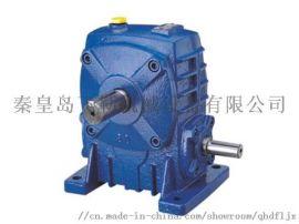 供应秦皇岛减速机机械设备_WP系列铸铁蜗轮减速机