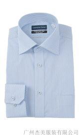 花都区衬衫定做,新华员工衬衣定制,专业衬衫订做厂家