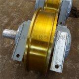 600×180行车轮 起重机/卸料机/龙门吊车轮组