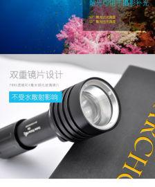 ARCHON/奥瞳潜水手电筒 860流明 防水电筒调焦变焦 潜水照明装备