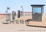 新疆烏魯木齊停車場管理系統廠家直銷