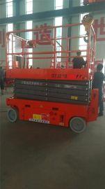 6米8米10米12米14米自行式升降机多少钱