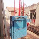 單缸20噸液壓打包機 立式液壓打包機定製