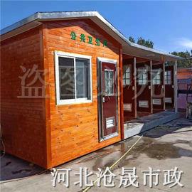 朔州移动公厕——水冲移动厕所——生态环保厕所
