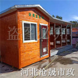朔州移動公廁——水衝移動廁所——生態環保廁所