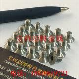 迈腾金属内六方钼螺丝,沉头钼螺杆,钼螺杆厂家