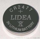 厂家供应CR2477电池