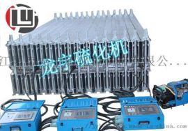 江阴龙宇 LYLHJ-3型组合式硫化机 省时高效