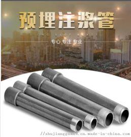 杭州32*3注浆管6米