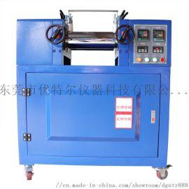 双调速开炼机 橡胶开炼机 炼胶机