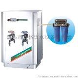 商用立式直飲水機名格飲水銷售部