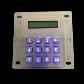 不锈钢工业防水金属键盘,LED背光自助小键盘