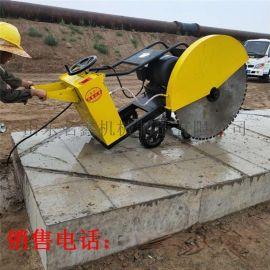 混凝土路面切割机 1米直径切割机道路维修机械