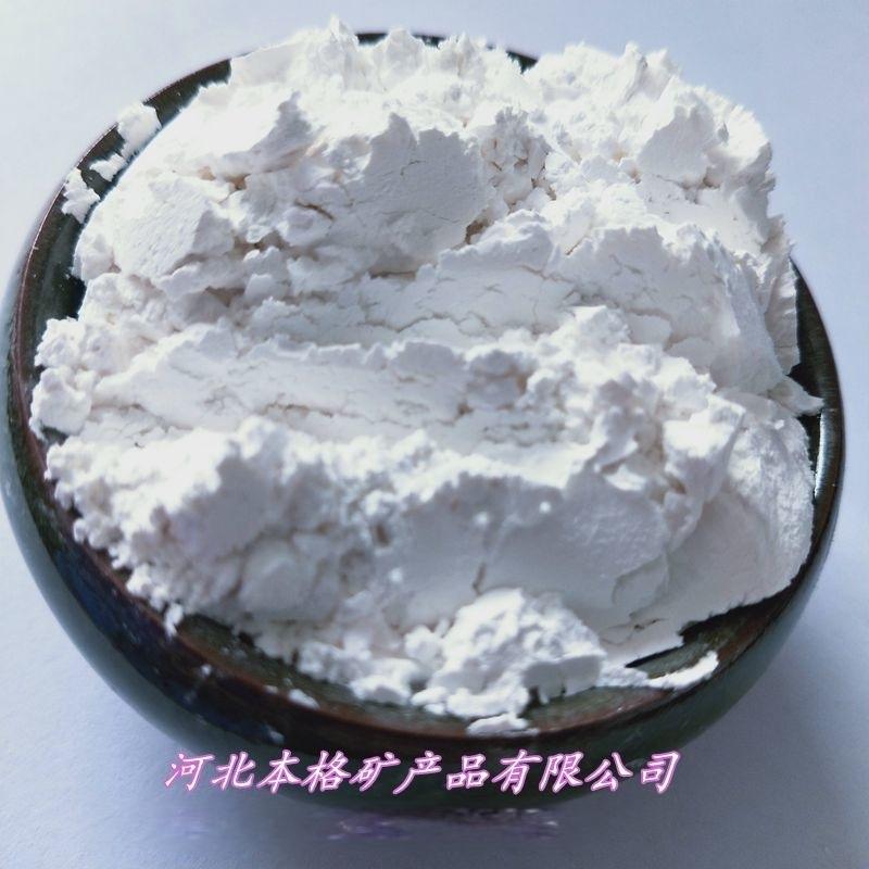 貝殼粉廠家煅燒貝殼粉塗料專用 貝殼粉20000目