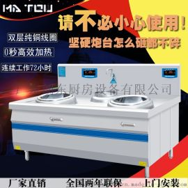 MATOU商用电磁炉双头电炒灶小炒炉8KW