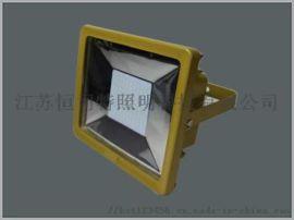 LED防水防尘防震防眩灯