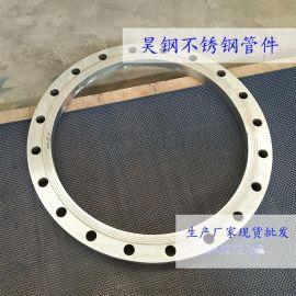 S32750双相钢平板法兰生产厂家全国发货