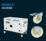 15千瓦無刷柴油發電機組TO18000ETX