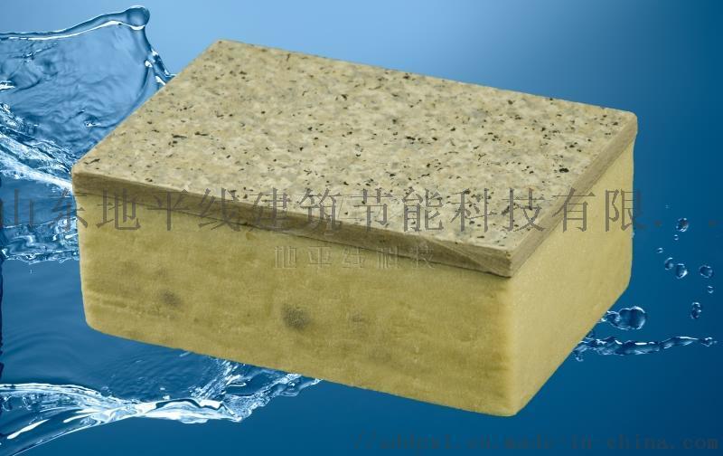 石墨苯板芯材外墙保温装饰一体板厂家