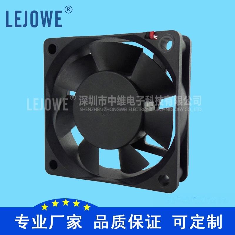 中維散熱風扇6020直流風扇