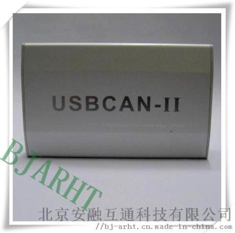 供应USB转CAN总线