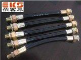 防爆挠性管直销金属挠性软管