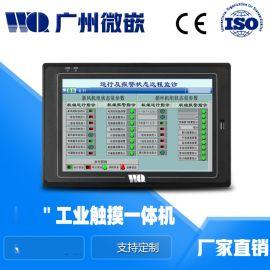 10.1寸linux工业平板电脑,工业人机界面