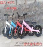 鐵塑料平衡車二輪車 靈山益久Y071平衡車二輪車