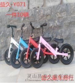 铁塑料平衡车二轮车 灵山益久Y071平衡车二轮车