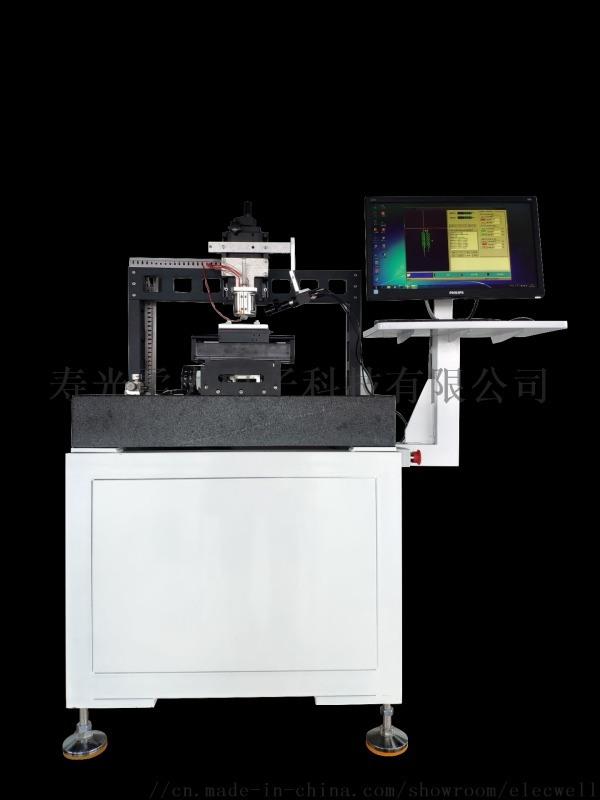 电流体动力喷墨打印高精度印制美国技术