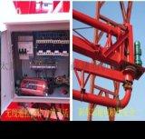 安徽黃山市華光廠家直銷內爬式布料機