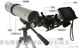 LB-801A林格曼数码测烟望远镜使用方法