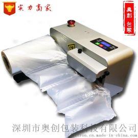 缓冲气垫机厂家 全能气垫充气设备