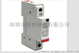 西岱爾DS41-230保護器