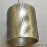 无纺布针刺轮薄膜加热烫孔滚筒铜针辊