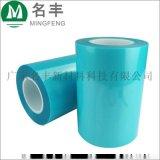 工厂生产低粘热剥离膜 中粘热剥离膜 高粘热剥离胶带
