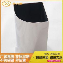 不锈钢异型管厂家定制广东不锈钢扇形管40*40