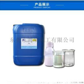 水性抗刮剂耐磨抗刮剂增硬剂