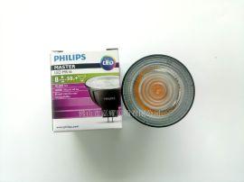 飛利浦LED調光燈杯MR16 8W 36D/24D